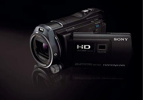 Kamery Handycam